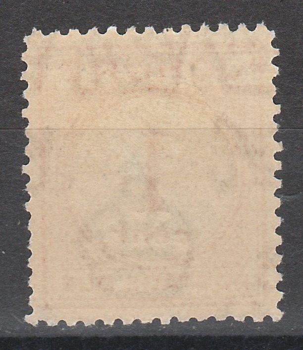 JOHORE 1938 POSTAGE DUE 1C
