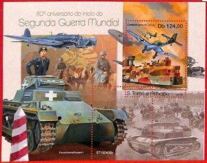 A3199- SAO TOME & PRINCIPE, ERROR MISSPERF: 2019 WW II, Airplanes, Tanks, Horses