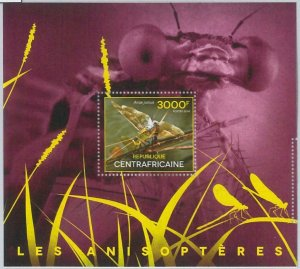875 - CENTRAL AFRICAN R. - ERROR MISSPERF stamp sheet  2014  Insect DRAGONFLY