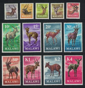 Malawi Antelopes 13v SG#375-387