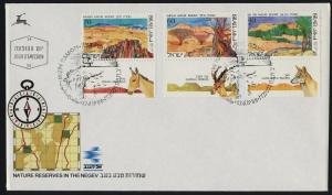 Israel 991-3 + tabs on FDC - Nature Reserves in the Negev, Animals