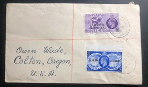 1949 Bahrain First Day Cover FDC To Colton OR USA Universal Postal Union
