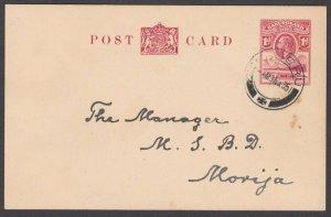 BASUTOLAND 1935 GV 1d postcard commercially used MASERU to Morija...........N373
