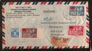 1953 Taipei Taiwan Formosa China Airmail Bank Cover To Berne Switzerland