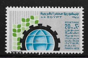 EGYPT, 936, MNH, CAIRO FAIR EMBLEM