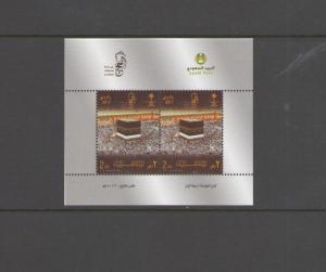 SAUDI ARABIA :++REDUCED++  **PILGRIMAGE TO MECCA **/ Sheet of 2 / MNH.