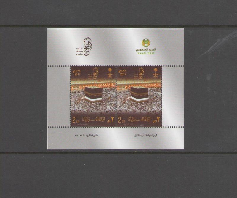 SAUDI ARABIA :#02--17 N I  / **PILGRIMAGE TO MECCA **/ Sheet of 2 / MNH.