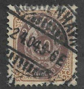 Denmark #33  > 50o of 1875 > Used / SON Town Cancel / SCV $35