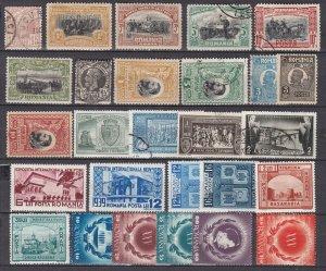 ROMANIA^^^^sc# 85//604   mint  * used CLASSICS + others   $$@lar1957roma