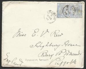 ST LUCIA 1894 cover to UK, QV 2½d (2) - interesting letter.................50516