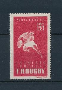 [42717] Romania 1944 Sports Rugby MNH