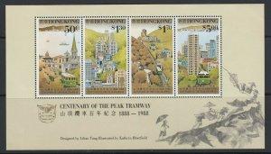 Hong Kong, Sc 530a, MNH souvenir sheet