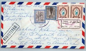 GOLDPATH: Saudi Arabia cover,  1964, To NJ USA, CBHW_07_03