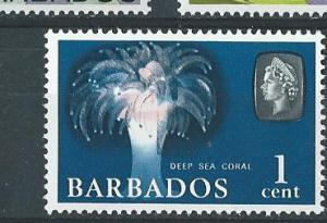 Barbados #267  Fish   (MNH)  CV $0.35