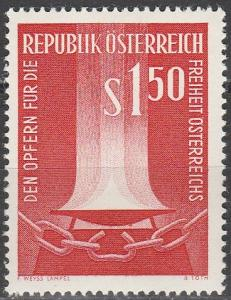 Austria #659 F-VF Unused (S3270)