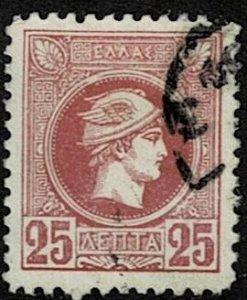 1889 Greece Scott Catalog Number 113 Used