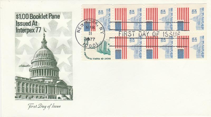 US #1623A First Day Cover CV $25.00 (A7318L)