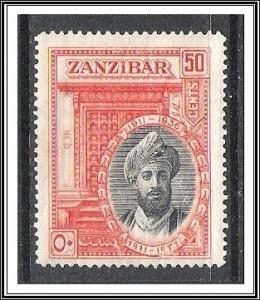 Zanzibar #217 Sultan Khalifa bin Harub NG