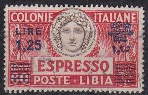 ITALIEN ITALY [Libyen] MiNr 0065 a ( O/used )