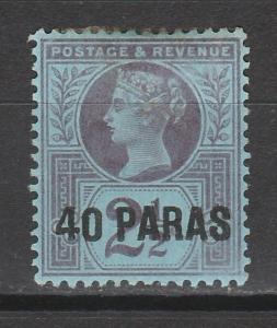 BRITISH LEVANT 1887 QV 40 PARAS ON 21/2D
