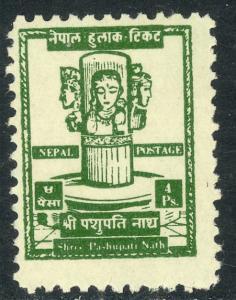 NEPAL 1959 4p Sri Pashupati Temple Renovation Issue Sc 121 MNH
