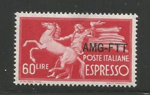 ITALY, TRIESTE E6 MNH SPECIAL DELIVERY ISSUE