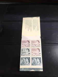 Canada #BK69d USC Cat. $10 -1971 Centennial  Booklet Type III Counter HF BlackVF