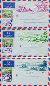 Burma (Myanmar) 1962 UNITED NATIONS DAY 3 covers Postal History