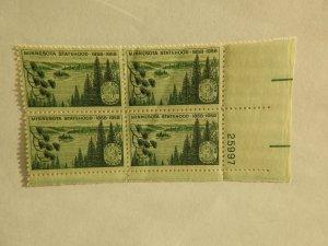 U. S. #1106  Mint corner plate block   OG  NH   Mark on 2 right stamps