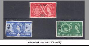 MUSCAT - 1957 JUBILEE JAMBOREE / SCOUTS SCOTT#76-78 Overprinted 3V MLH
