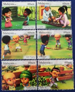 Malaysia Scott # 1332-4 Children's Games Self-Adhesive Stamps Set MNH