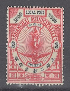 COLLECTION LOT OF # 970 SHANGHAI # 167 MH 1893