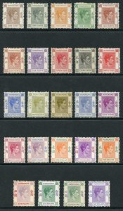 Hong Kong SG140/62 KGVI 1938-52 KGVI Set of 23 M/M
