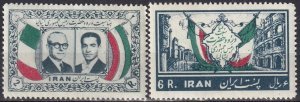 Iran #1077-8 F-VF Unused CV $25.00 (Z4946)