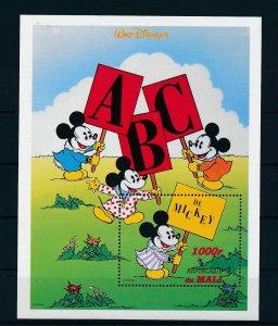 [23218] Mali 1996 Disney Mickey Mouse and the alphabet MNH