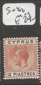 Cyprus SG 82 MOG (8cyc)