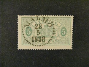 Sweden #O3 used short perfs a21.9 3242