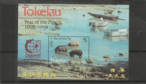 Tokelau  Scott#  203b  MNH  S/S  (1995 Year of the Pig)