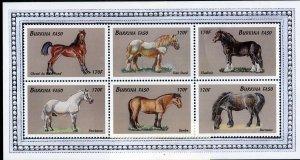 BURKINA FASO 1156 MNH SCV $5.25 BIN $2.75 HORSES