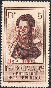Bolivia  #C62  MH   HR