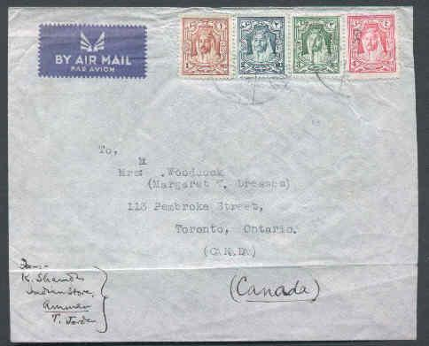 TransJordan cover airmail to Canada-1,2,3,4 mils [ perf 13.5