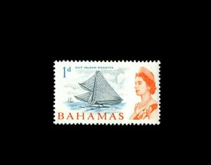 BAHAMAS - 1965 - QE II - SAIL BOAT - OUT ISLAND REGATTA - # 205 - MNH SINGLE!