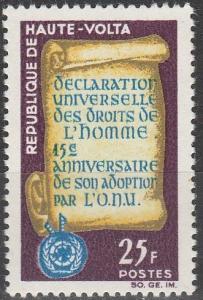Burkina Faso #128 MNH F-VF (SU6835)