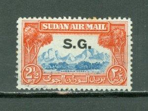 SUDAN AIR  #CO2...MINT...$2.00