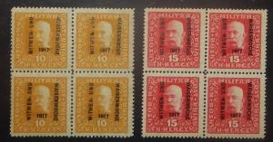 Bosnia & Herzegovina B11-12. 1917 Overprints, blocks of four, NH