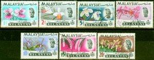 Kelantan 1965 Flowers Set of 7 SG103-109 Fine Used