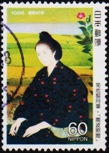 Japan. 1986 60y S.G.1835 Fine Used