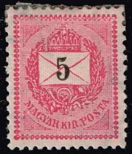 HUNGARY STAMP 1888 -1898 Definitive Issue - Black Values 5K MHR/OG