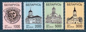 2001    Belarus    430-433    Fifth Standard Edition