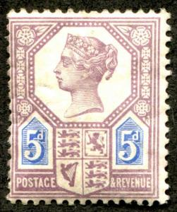 Great Britain 118 Mint LH scarce die I square dot to right of d, Victoria